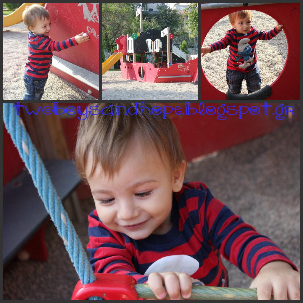 Savoir vivre της παιδικής χαράς…