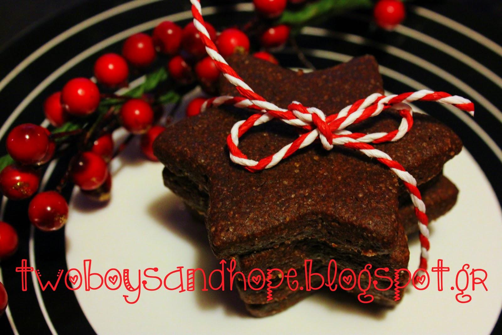 Τα πιό τέλεια μπισκότα σοκολάτας..