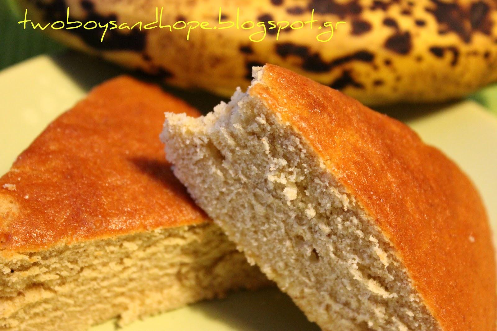 Κέικ για μαϊμουδάκια…ή αλλιώς κέικ με μπανάνα !