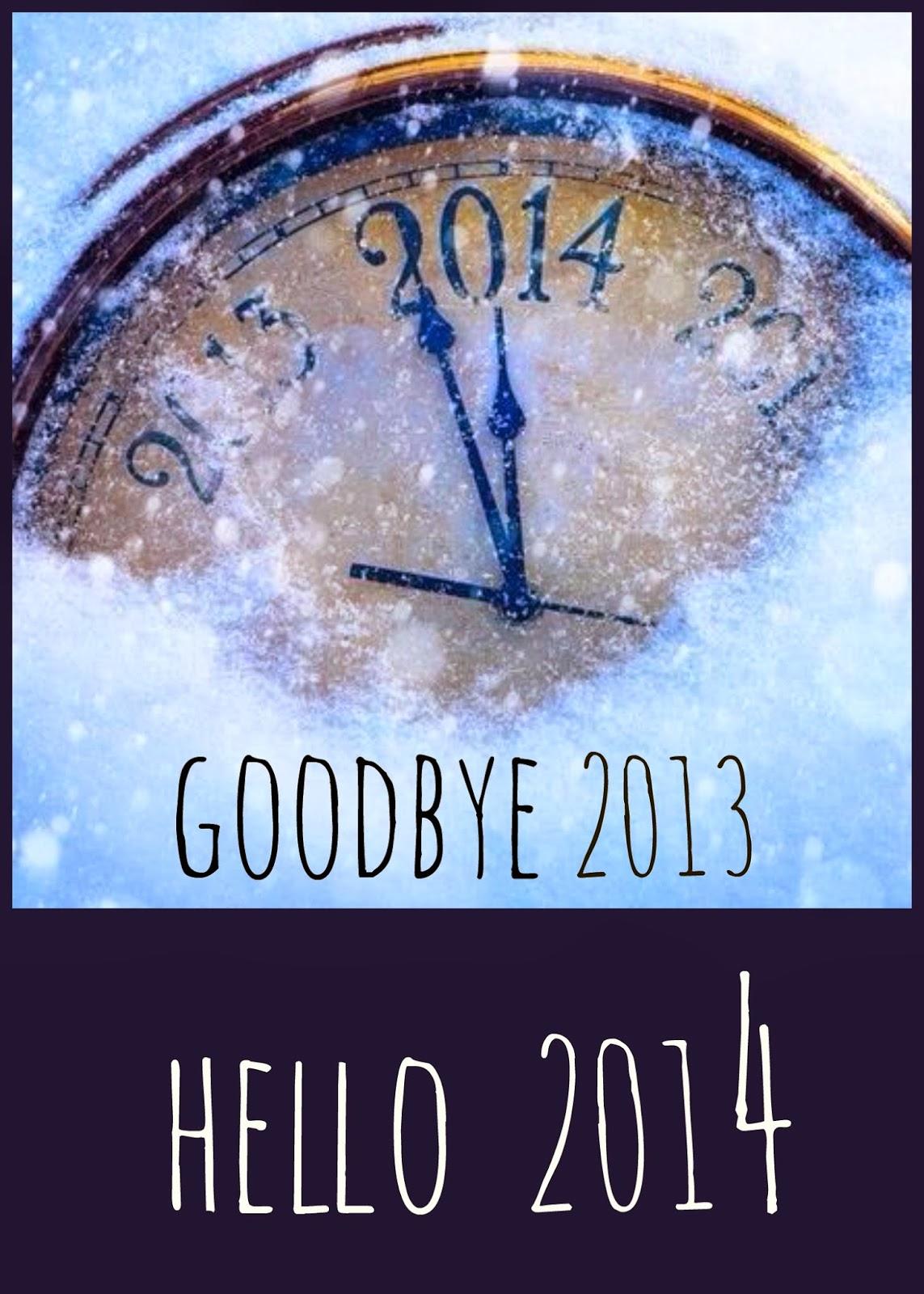 Αγαπητό 2013…