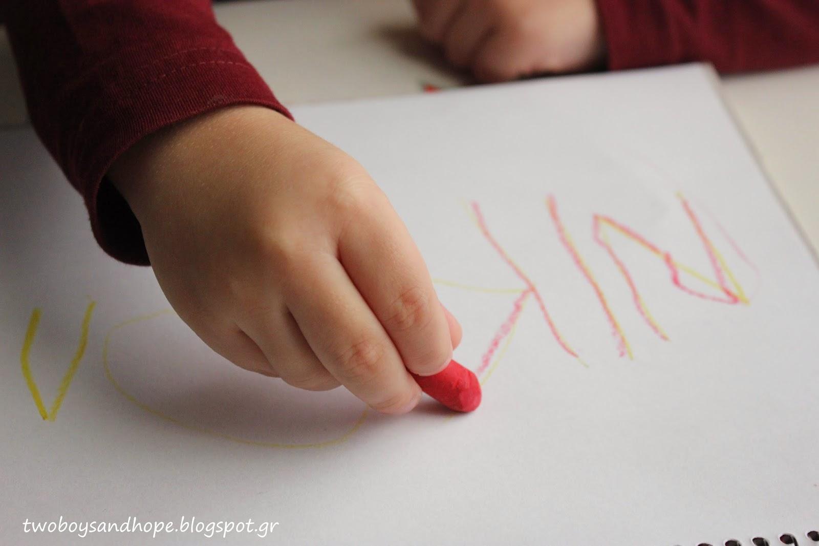 5 τρόποι να μάθει να γράφει το όνομα του..