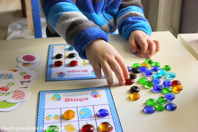 Πασχαλινό bingo