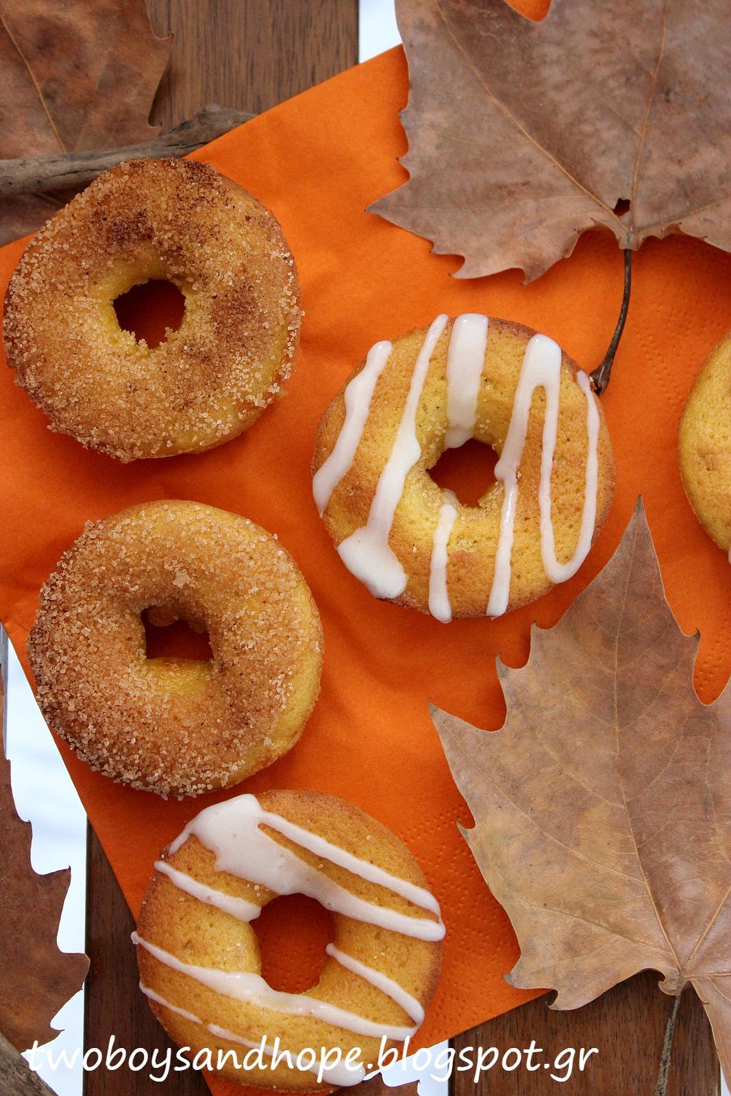 Doughnuts με κολοκύθα στο φούρνο…