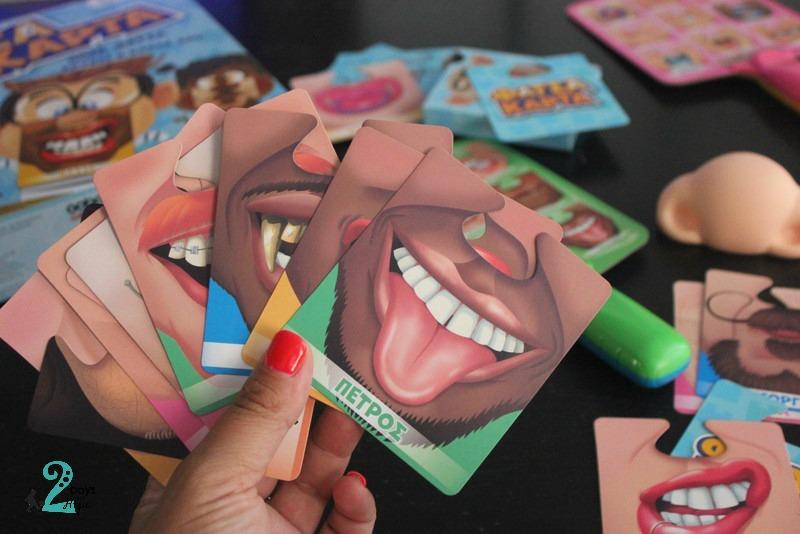 Παίζουμε φάτσα κάρτα + σούπερ διαγωνισμός