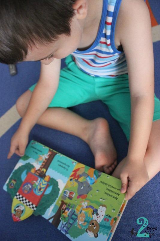 Νικόλας- διάβασμα