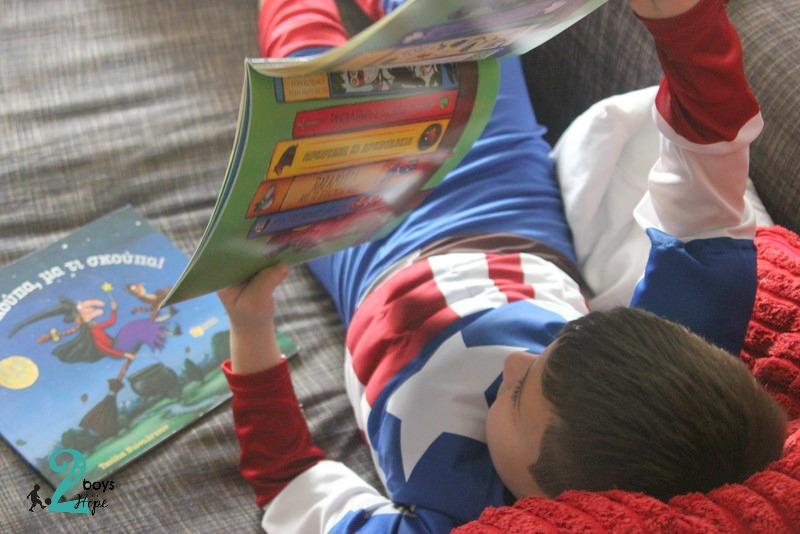 διαβάζουμε βιβλία