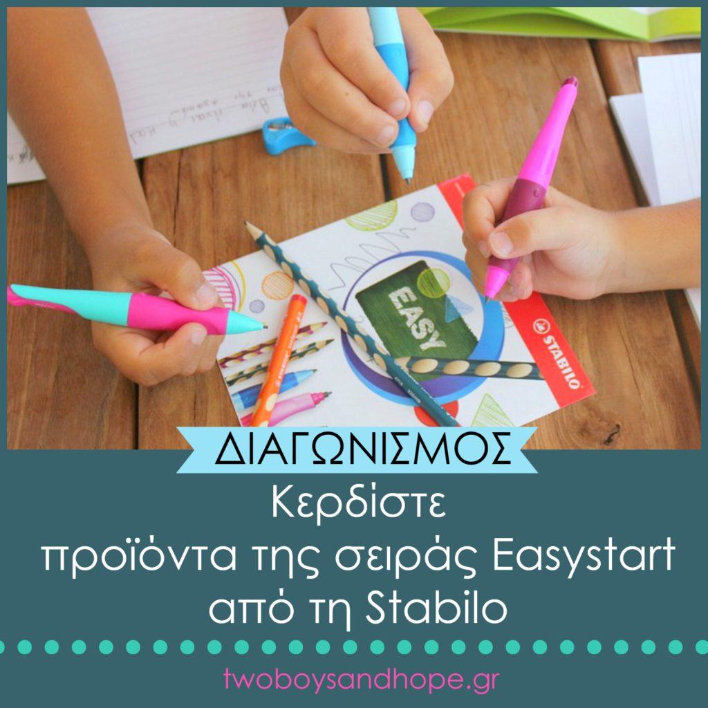 easystart-stabilo-giveaway