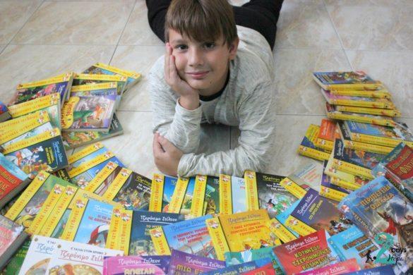 βιβλια Τζερόνιμο Στίλτον