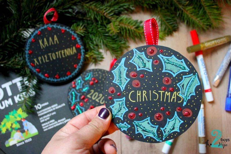 Φτιάχνουμε Χριστουγεννιάτικα στολίδια με GIOTTO!