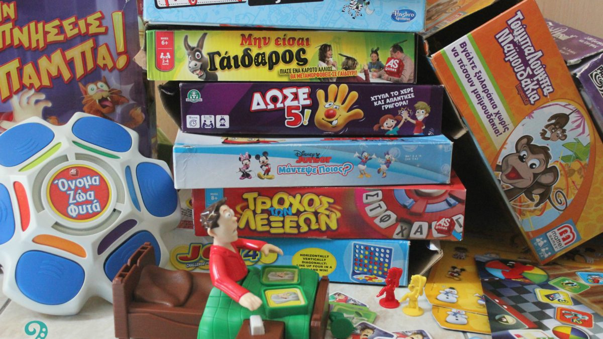 Πως να οργανώσετε τα επιτραπέζια παιχνίδια σας