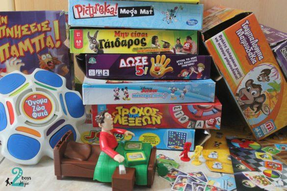πως να οργανώσετε τα επιτραπέζια παιχνίδια σας 8