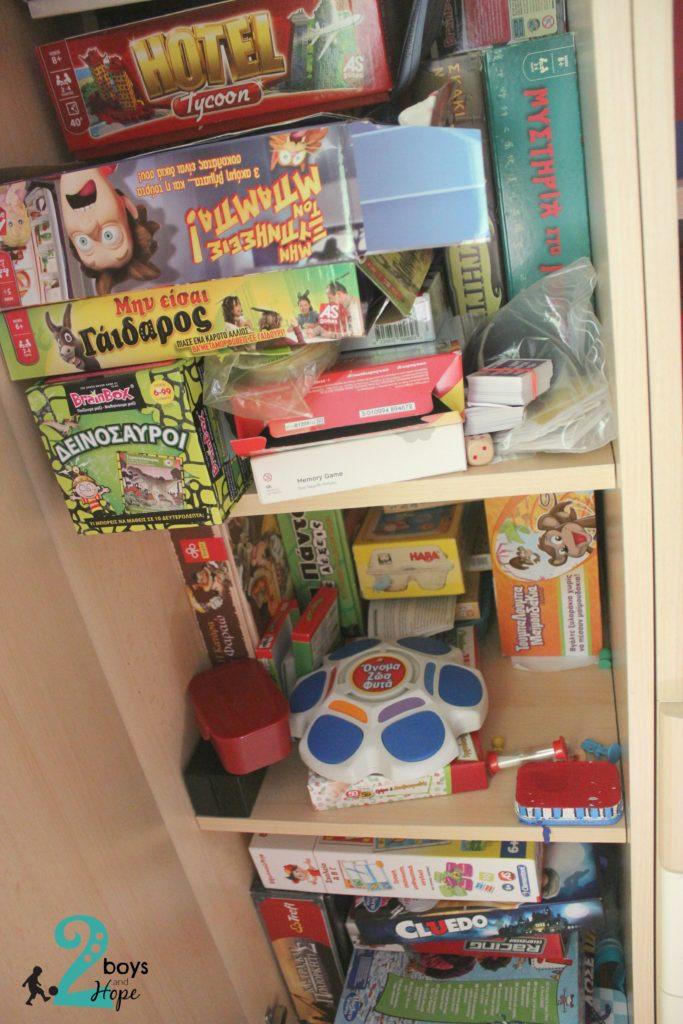 πως να οργανώσετε τα επιτραπέζια παιχνίδια σας 7