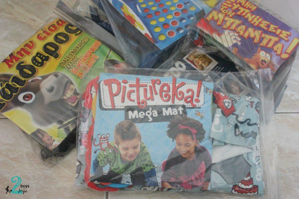 πως να οργανώσετε τα επιτραπέζια παιχνίδια σας 4