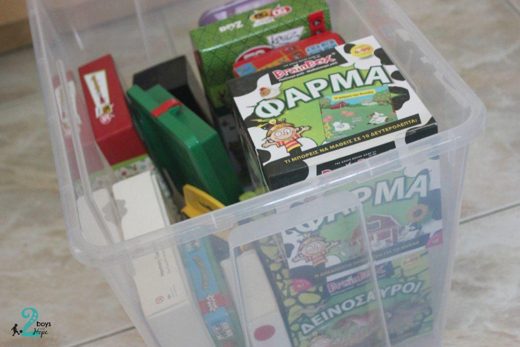 πως να οργανώσετε τα επιτραπέζια παιχνίδια σας 5