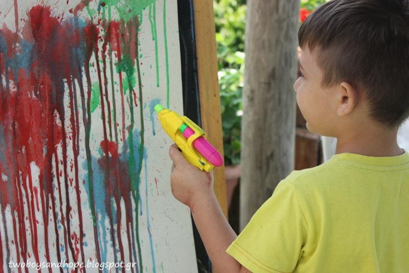ζωγραφίζουμε με νεροπίστολα